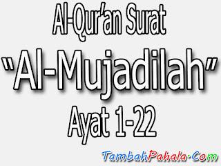Bacaan Surat Al-Mujadilah, Al-Qur'an Surat Al-Mujadilah, terjemahan Surat Al-Mujadilah, arti Surat Al-Mujadilah, Latin Surat Al-Mujadilah, Arab Surat Al-Mujadilah, Surat Al-Mujadilah