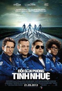 Đội Tuần Tra Tinh Nhuệ - The Watch (2012) | HD