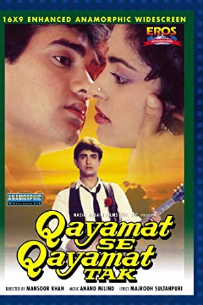 Qayamat Se Qayamat Tak (1988) Hindi 450MB WEB-DL 480p