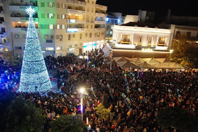 Χριστουγεννιάτικες εκδηλώσεις  στην Κεντρική Πλατεία και το Μέγαρο Χορού