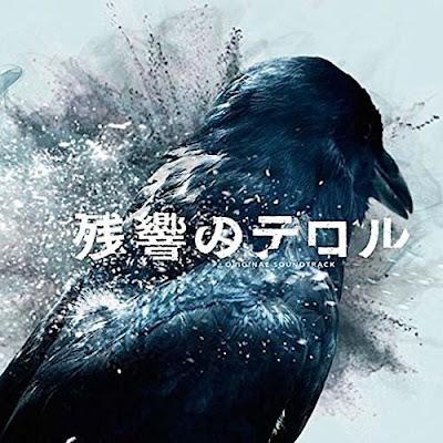 Review Zankyou no Terror