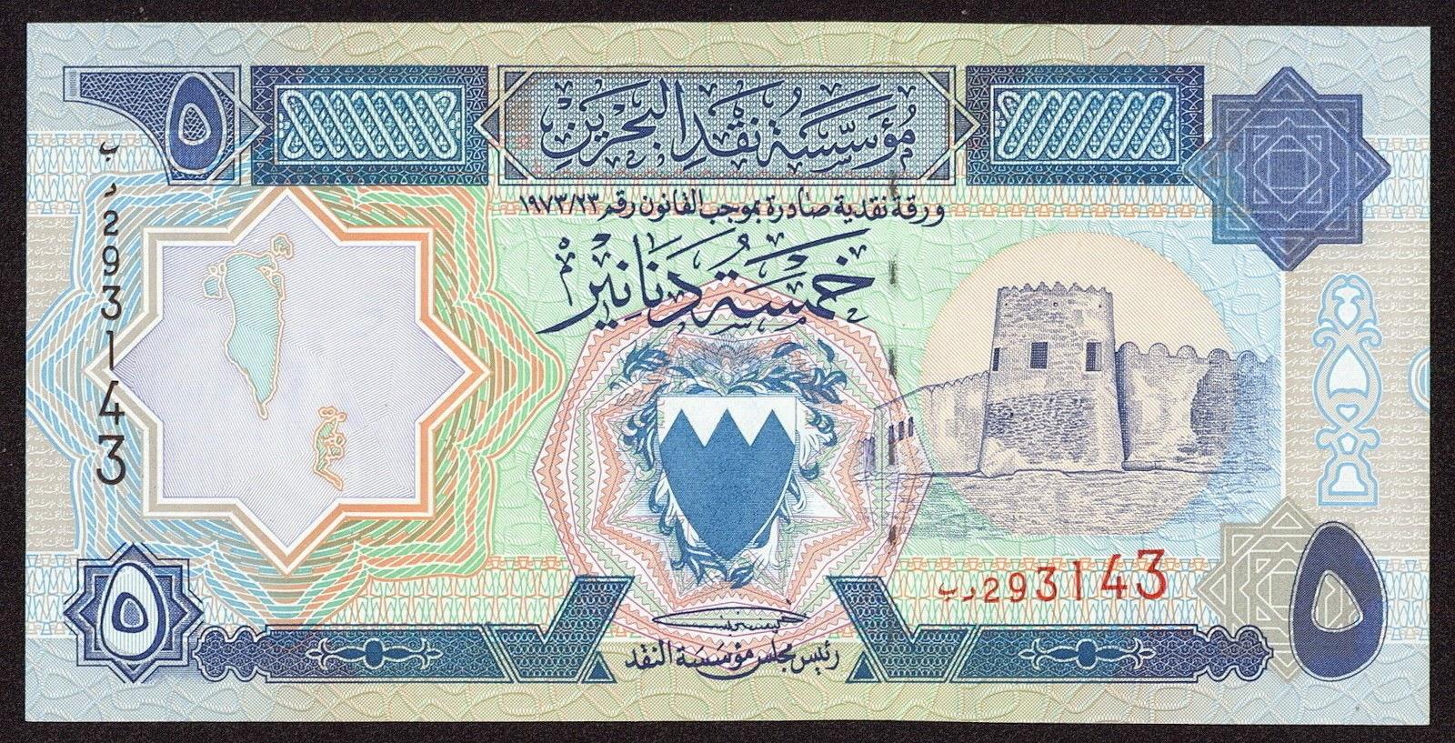 Bahrain Banknotes 5 Dinars banknote 1993 Riffa Fort