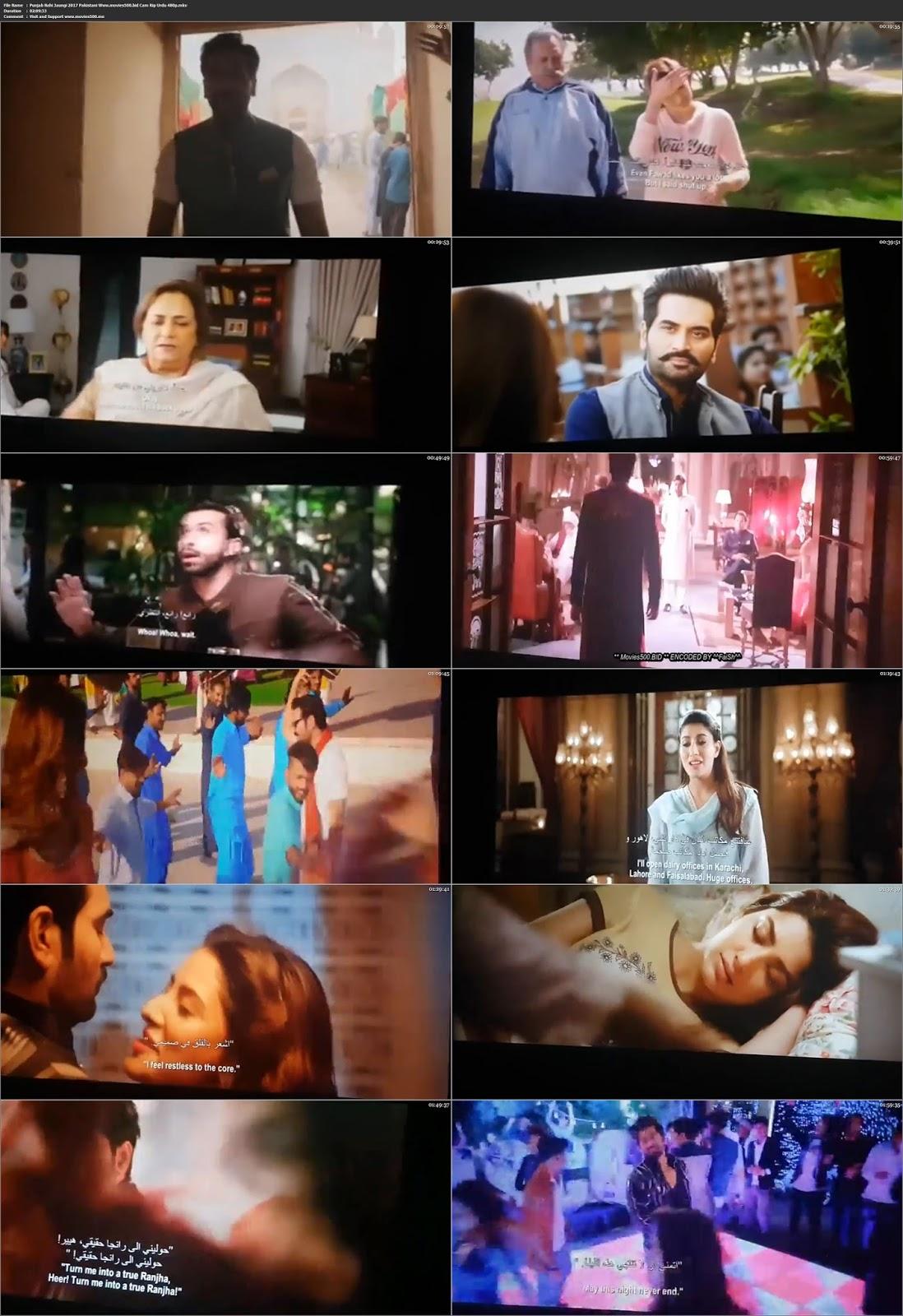 Punjab Nahi Jaungi 2017 Urdu Movie in 300MB pDVDRip 480p at movies500.info