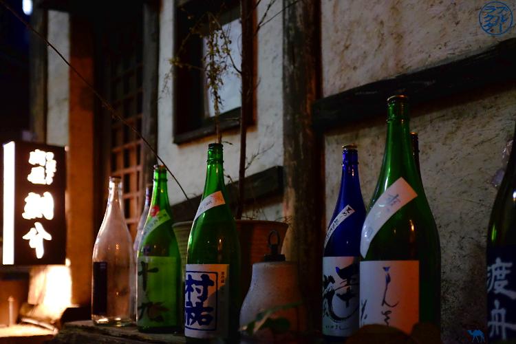 Le Chameau Bleu - Sara  Bar à Saké à Tokyo - Akihabara - Japon