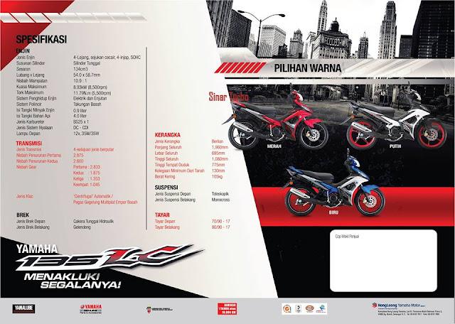 Yamaha 135LC 2016 Tampil Facelift Baru