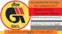 Gas Authority of India Limited Recruitment 2017 for Executive Officer Post