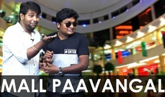 Mall Paavangal | Gopi – Sudhakar | Parithabangal