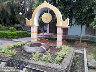 Rajban-Bihar