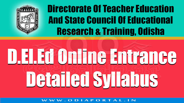 Odisha SCERT D.El.Ed (C.T.) - 2018 Online Entrance Detailed Syllabus, SCERT Odisha to conduct entrance exam in Online mode to select eligible candidates for various teaching courses such as D.El.Ed (C.T.), B.Ed., B.H.Ed., B.P.Ed, M.Phil etc. The following the detailed syllabus for D.El.Ed (C.T.) Online Entrance Exam 2018.