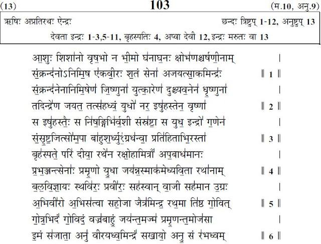 Rules barbed pdf hierodule