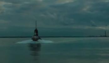 Kara Deniz Filmi (2014)
