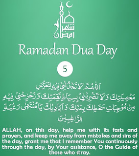 Seek Forgiveness Become Close Friend [Daily Supplications for 30 Days of Ramadan] Dua Fifth Day of Ramadan 2018 (Ramzan 2018)=Seek Forgiveness and Become Close Friend of Allah