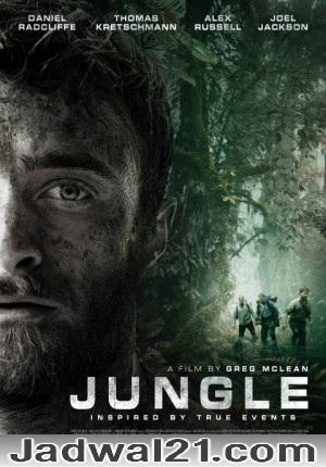 Nonton Film JUNGLE 2018 Film Subtitle Indonesia Streaming Movie Download