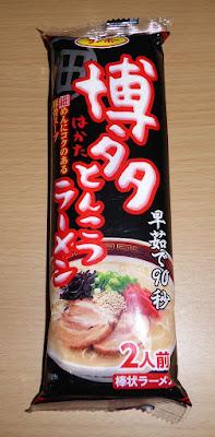 【サンポー】博多とんこつラーメン(棒状ラーメン)早茹で90秒