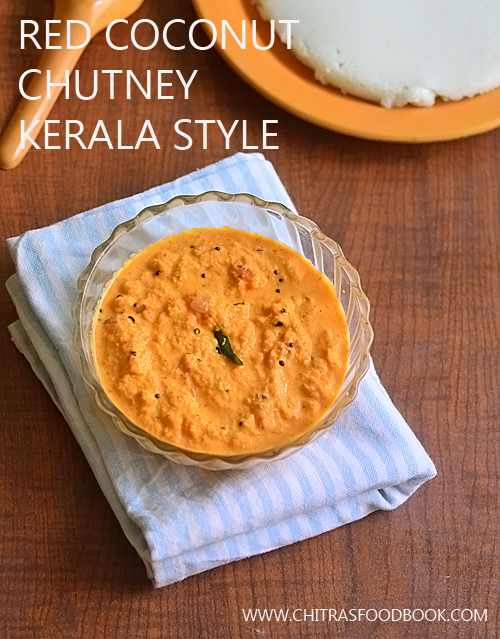 Red Coconut chutney recipe for idli, dosa - Kerala style red coconut chutney