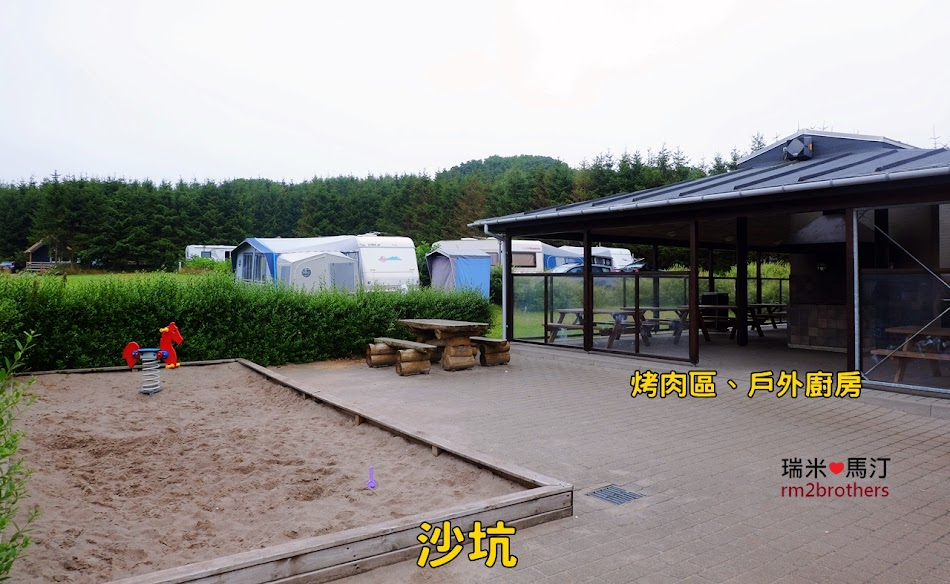 Riis Feriepark