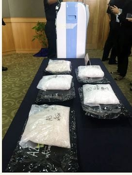 Nigerian Student Smuggling 20kg of Drugs From China Arrested in Malaysia