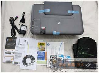 Laopan Solo Tech English: Review HP Deskjet 1050