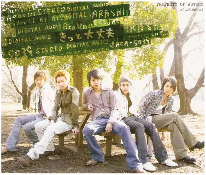 Nai No Jo Baat Songs Dewlod: Music Japan: Juni 2012