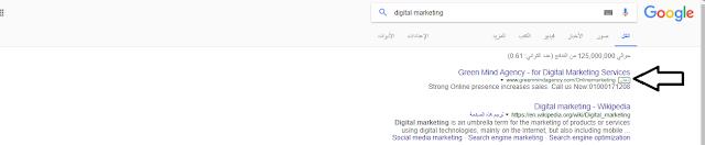 اعلانات جوجل ادوردز