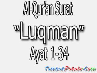 bacaan surat luqman, al-Qur'an surat luqman, terjemahan surat luqman, arab surat luqman, latin surat luqman