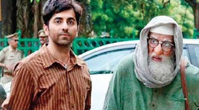 Gulabo Sitabo on June 12: Amitabh Bachchan's Tongue Twister Challenge before film Release