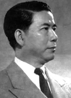 Ngo Dinh Diem - South Vietnamese Leader