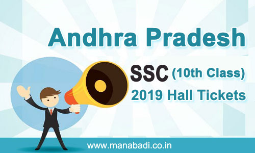 Andhra Pradesh SSC Hall Tickets 2019