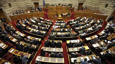 Αναδρομικά για πρώην βουλευτές: 160 θα πάρουν πάνω από 15 εκατ. ευρώ