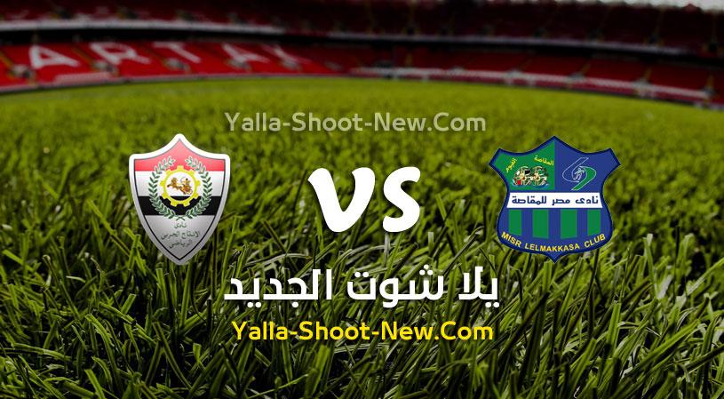 مباراة مصر المقاصة والانتاج الحربي