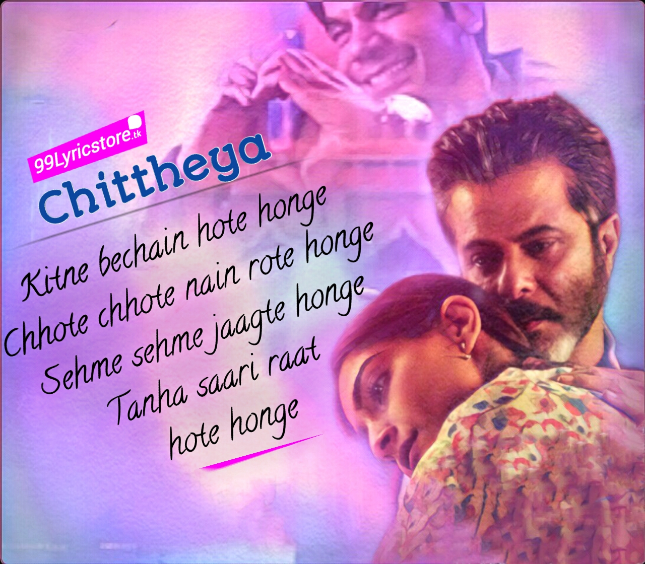 Ek ladki ko dekho toh aisa laga, chitthiye Lyrics, Sonam kapoor