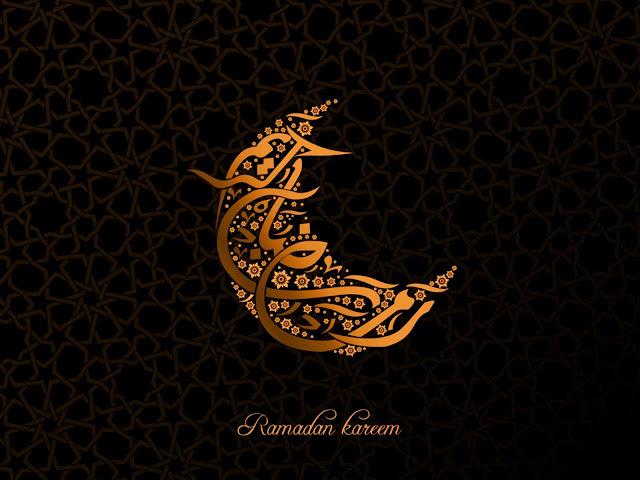 صور رمضان رمضان كريم