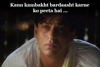 Bollywood Dialogues Status Quotes For Whatsapp|Facebook