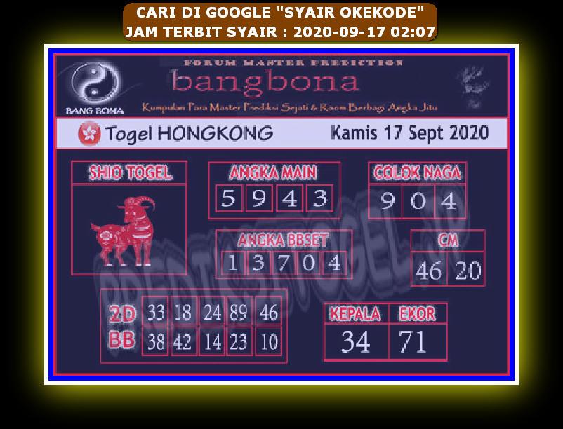 Kode syair Hongkong Kamis 17 September 2020 193
