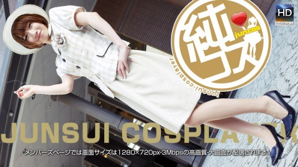 WATCH AV Xporn 151127 Kurumi [HD]