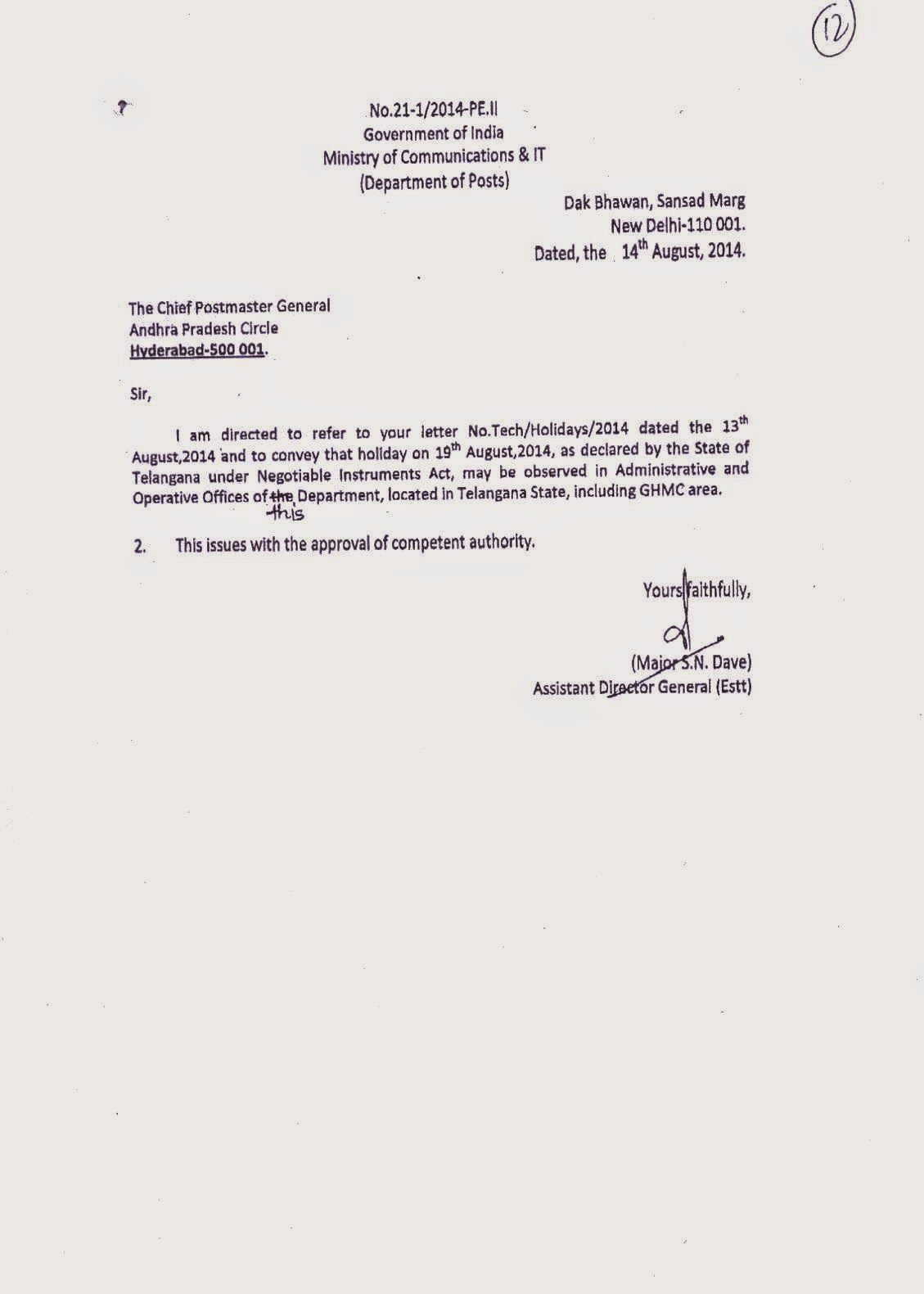 Delhi India Postal Code All India Postal Employees Union Gds Nfpe 19 08 2014