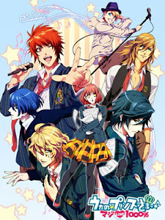 Uta no princes-sama!