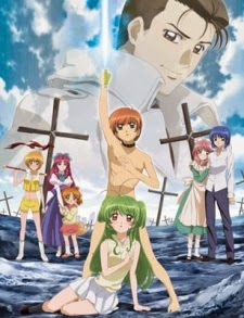 Download Inukami! the Movie Subtitle Inondesia