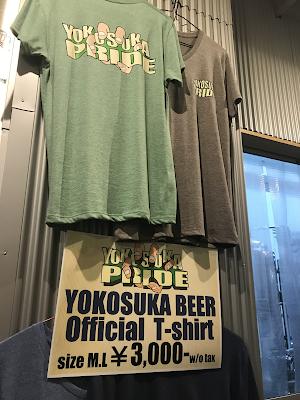 神奈川・横須賀 横須賀ビール 店内 Tシャツ