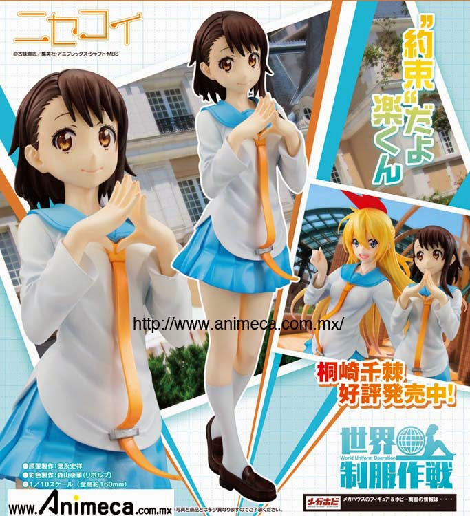 KOSAKI ONODERA World Uniform Operation FIGURE Nisekoi MEGAHOUSE