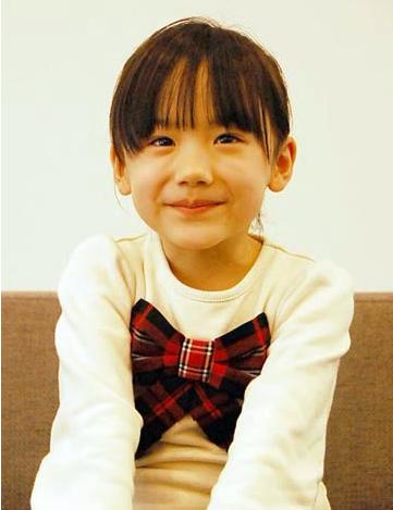 Serba Serbi Korea & Jepang: Biodata Mana Ashida