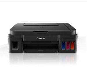 canon-pixma-g2500-driver-download