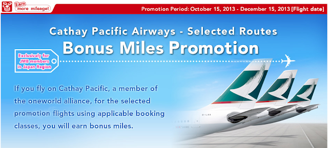 JAL once again is running a CX bonus miles campaign this year
