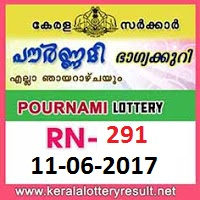 Pournami Lottery RN-291 Results 11-6-2017
