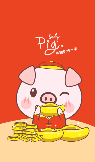 Baby-Pig (Chinese New Year)
