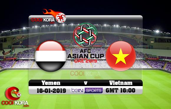مشاهدة مباراة اليمن وفيتنام اليوم كأس آسيا 16-1-2019 علي بي أن ماكس
