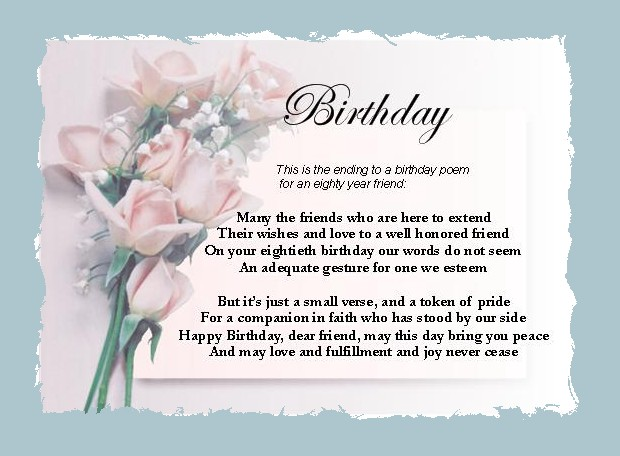 happy birthday poems,poems for birthday,birthday poems for her birthday poems for mom birthday poems for daughter birthday poems for friends birthday poems for sister birthday poems for wife birthday poems for dad birthday poems for son