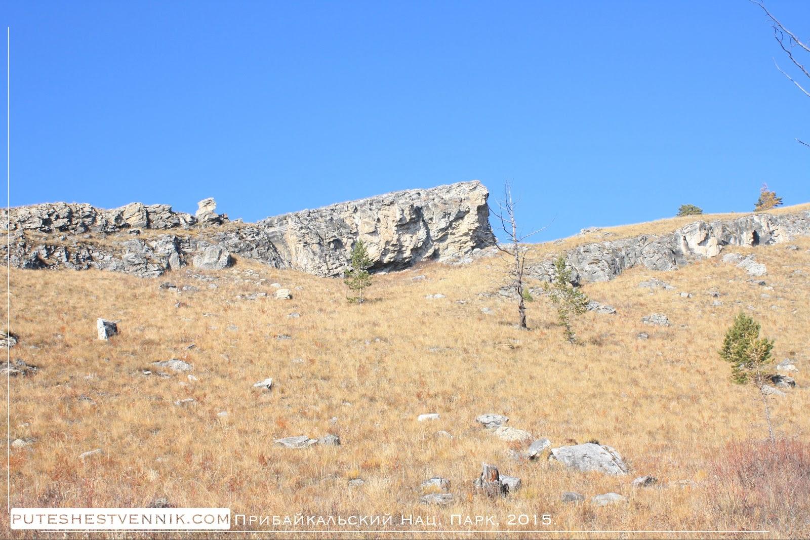 Скала и склон горы