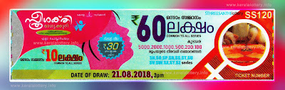 "KeralaLottery.info, ""kerala lottery result 21.8.2018 sthree sakthi ss 120"" 21st august 2018 result, kerala lottery, kl result,  yesterday lottery results, lotteries results, keralalotteries, kerala lottery, keralalotteryresult, kerala lottery result, kerala lottery result live, kerala lottery today, kerala lottery result today, kerala lottery results today, today kerala lottery result, 21 08 2018, 21.08.2018, kerala lottery result 21-08-2018, sthree sakthi lottery results, kerala lottery result today sthree sakthi, sthree sakthi lottery result, kerala lottery result sthree sakthi today, kerala lottery sthree sakthi today result, sthree sakthi kerala lottery result, sthree sakthi lottery ss 120 results 21-8-2018, sthree sakthi lottery ss 120, live sthree sakthi lottery ss-120, sthree sakthi lottery, 21/8/2018 kerala lottery today result sthree sakthi, 21/08/2018 sthree sakthi lottery ss-120, today sthree sakthi lottery result, sthree sakthi lottery today result, sthree sakthi lottery results today, today kerala lottery result sthree sakthi, kerala lottery results today sthree sakthi, sthree sakthi lottery today, today lottery result sthree sakthi, sthree sakthi lottery result today, kerala lottery result live, kerala lottery bumper result, kerala lottery result yesterday, kerala lottery result today, kerala online lottery results, kerala lottery draw, kerala lottery results, kerala state lottery today, kerala lottare, kerala lottery result, lottery today, kerala lottery today draw result"