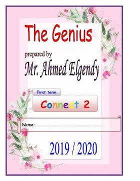 مذكرة شاملة لطلاب الثانية ابتدائي - كاملة